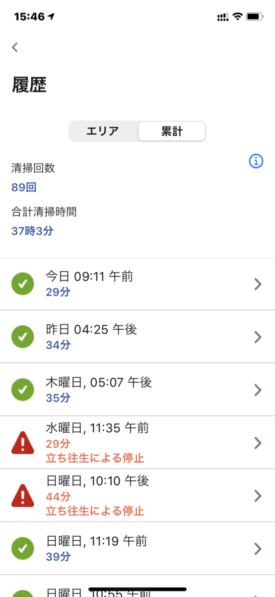 f:id:itokoichi:20201031154753p:plain