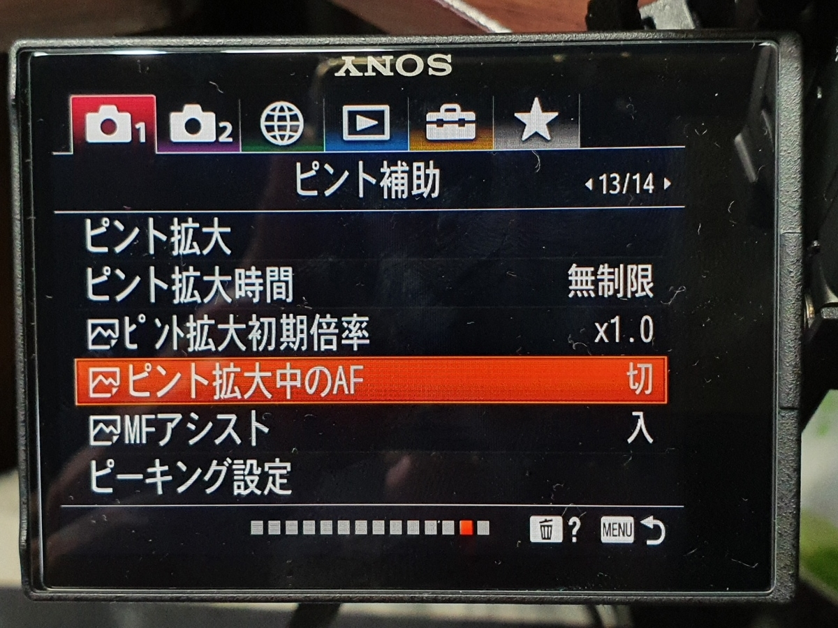 f:id:itokoichi:20201031173559j:plain