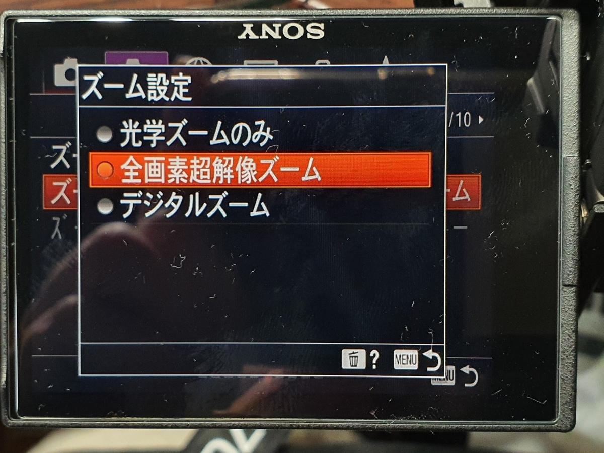f:id:itokoichi:20201031173735j:plain
