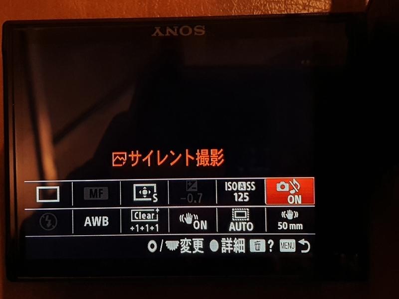 f:id:itokoichi:20201031174632j:plain