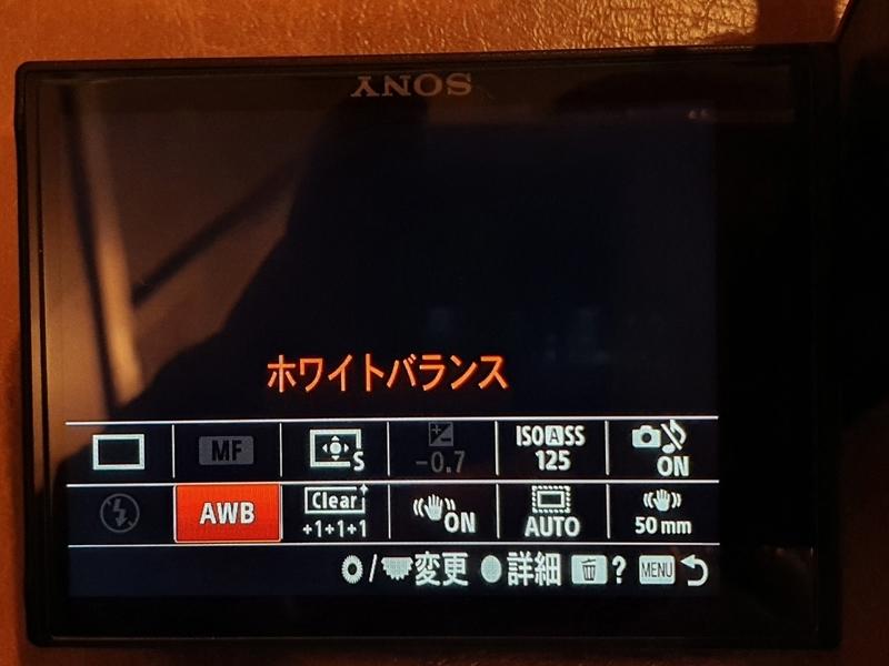 f:id:itokoichi:20201031174645j:plain