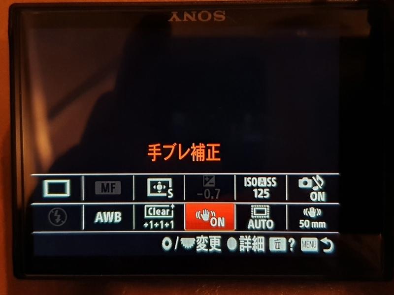 f:id:itokoichi:20201031174653j:plain