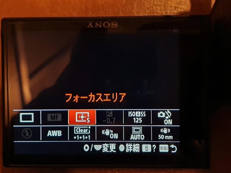 f:id:itokoichi:20201031174701j:plain