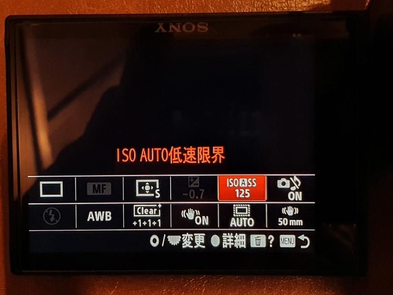 f:id:itokoichi:20201031174705j:plain