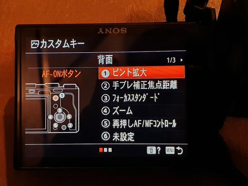 f:id:itokoichi:20201031174843j:plain