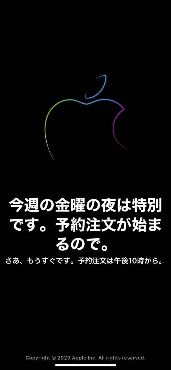 f:id:itokoichi:20201107061310j:plain