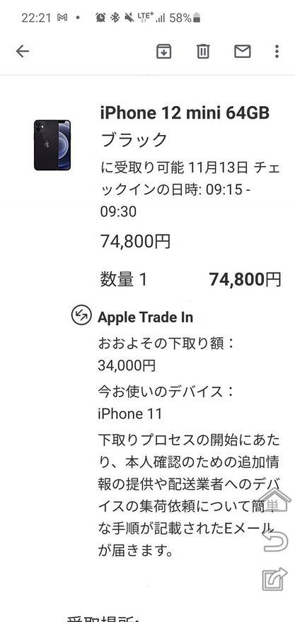 f:id:itokoichi:20201107062608j:plain