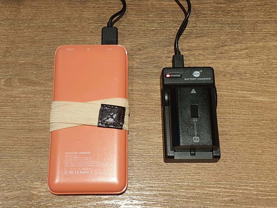 f:id:itokoichi:20201110231513j:plain