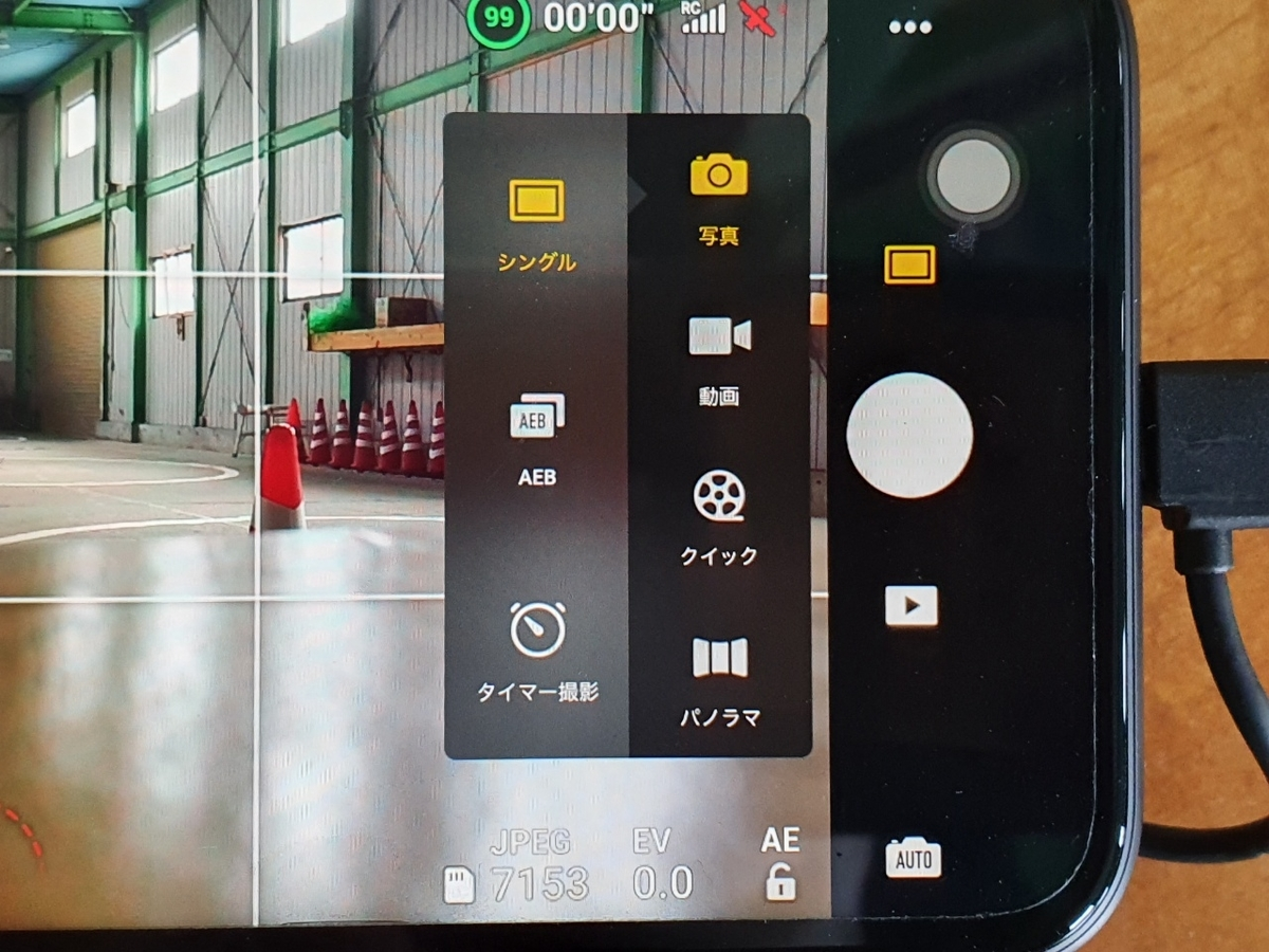 f:id:itokoichi:20201111053947j:plain
