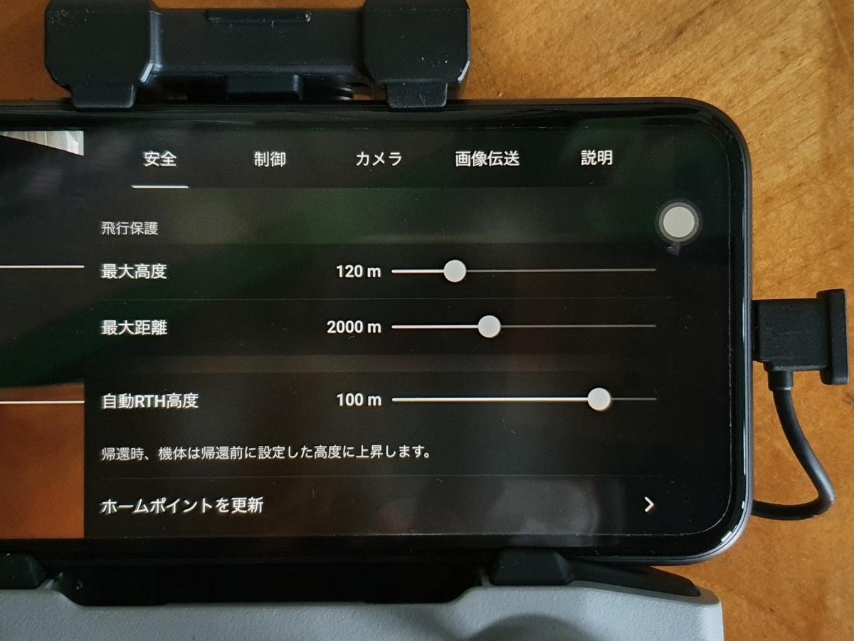 f:id:itokoichi:20201111054101j:plain