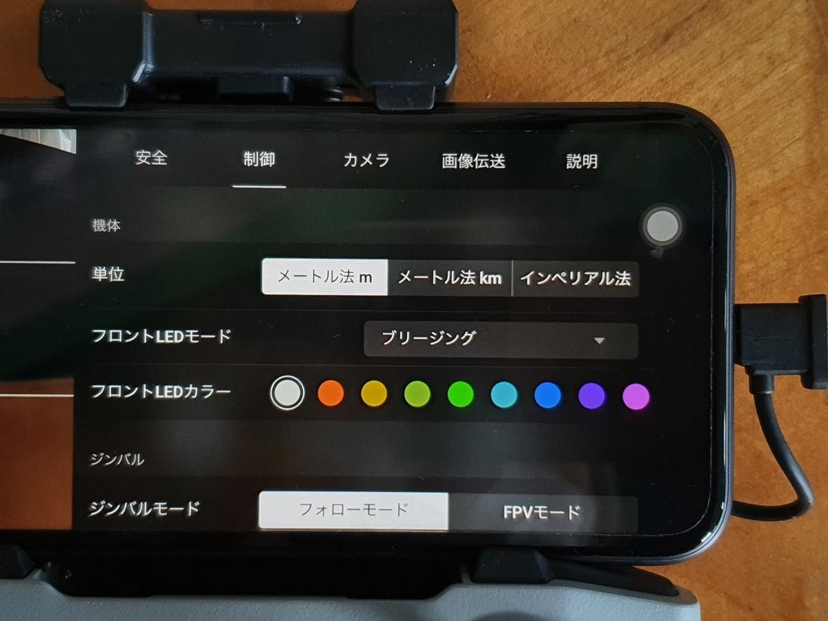 f:id:itokoichi:20201111054143j:plain