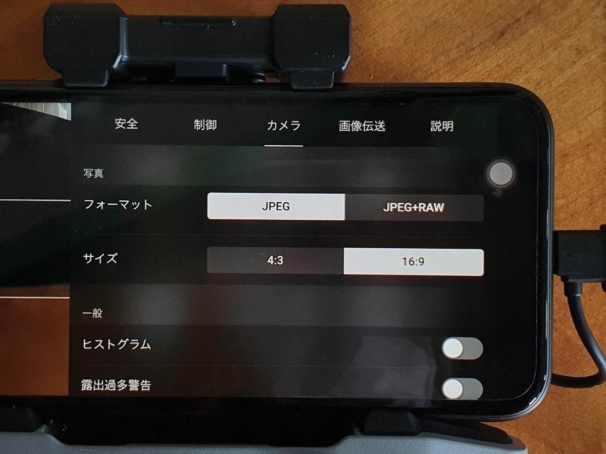 f:id:itokoichi:20201111054216j:plain