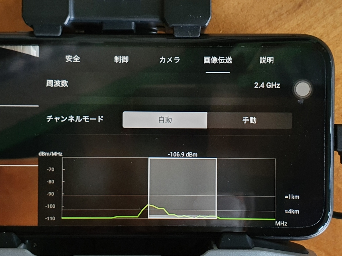 f:id:itokoichi:20201111054302j:plain