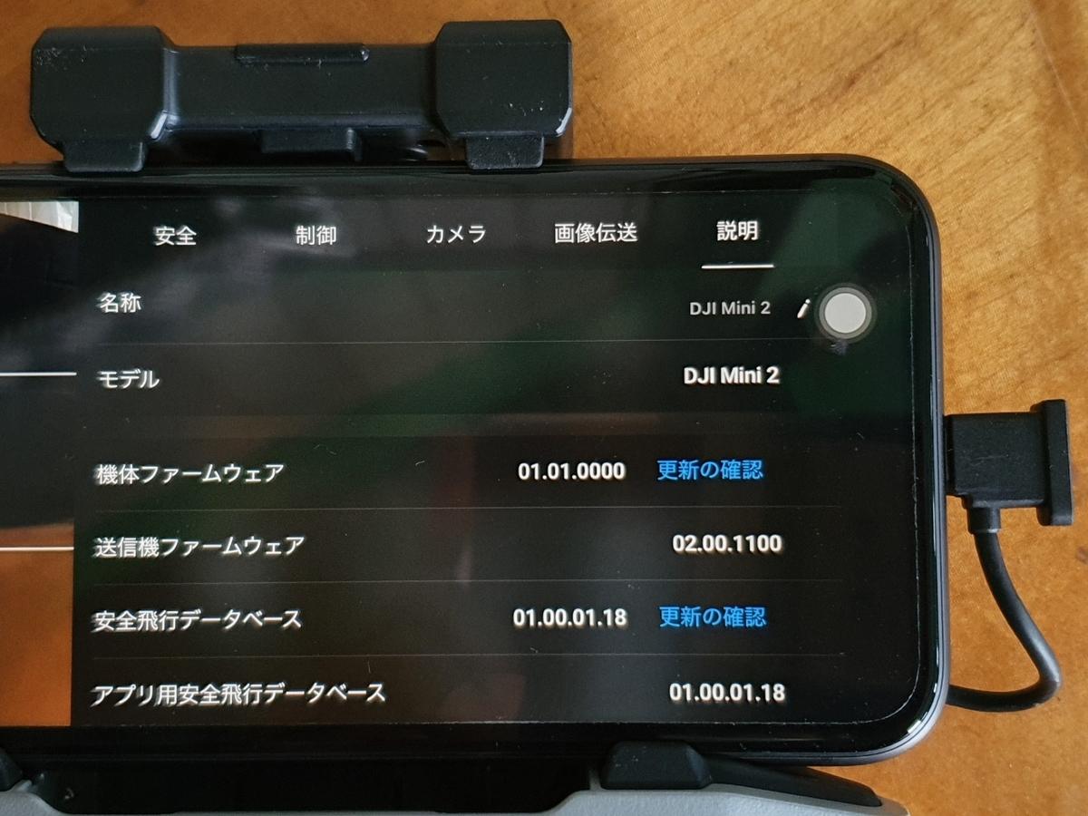 f:id:itokoichi:20201111054347j:plain