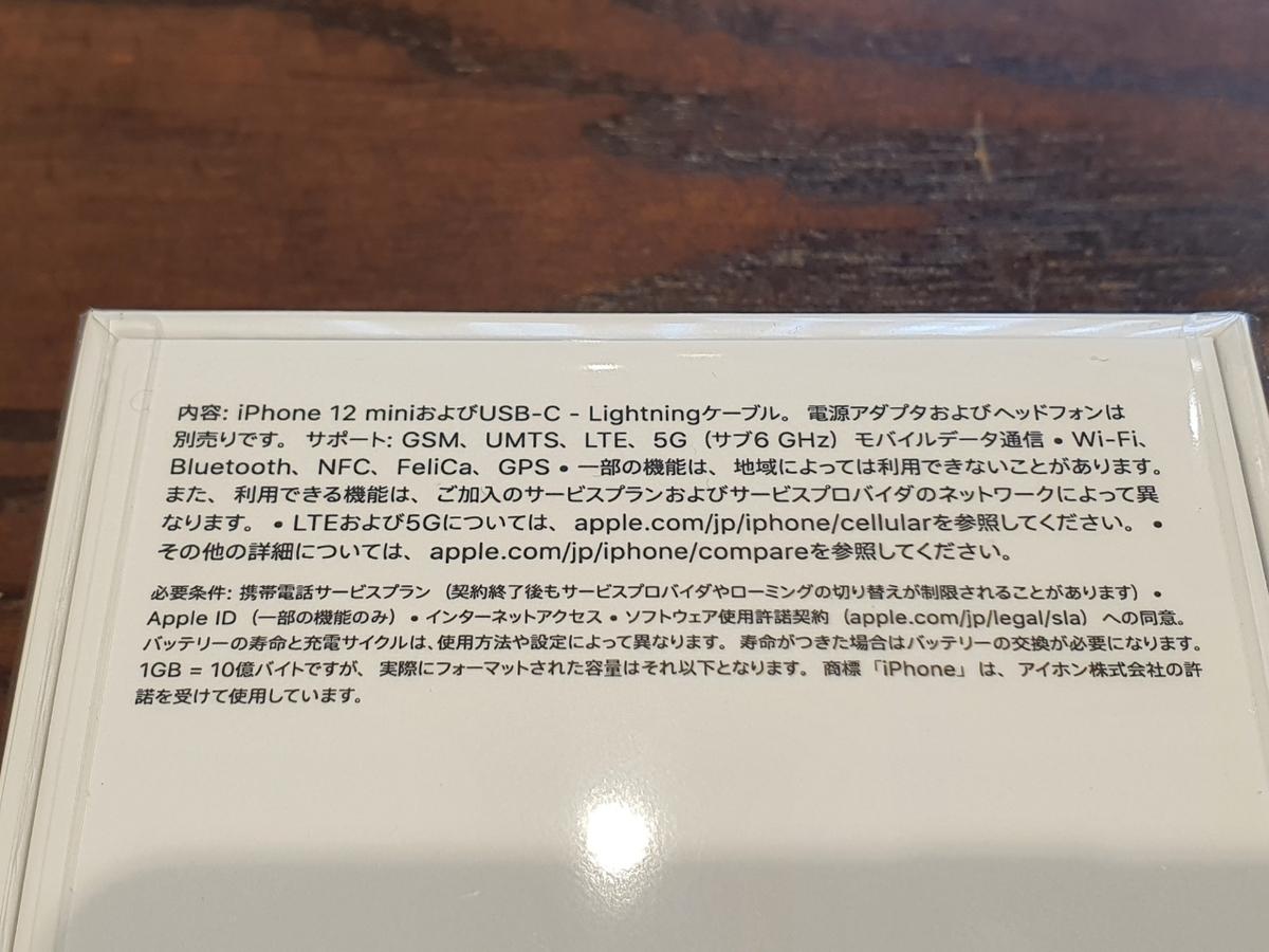 f:id:itokoichi:20201113112220j:plain