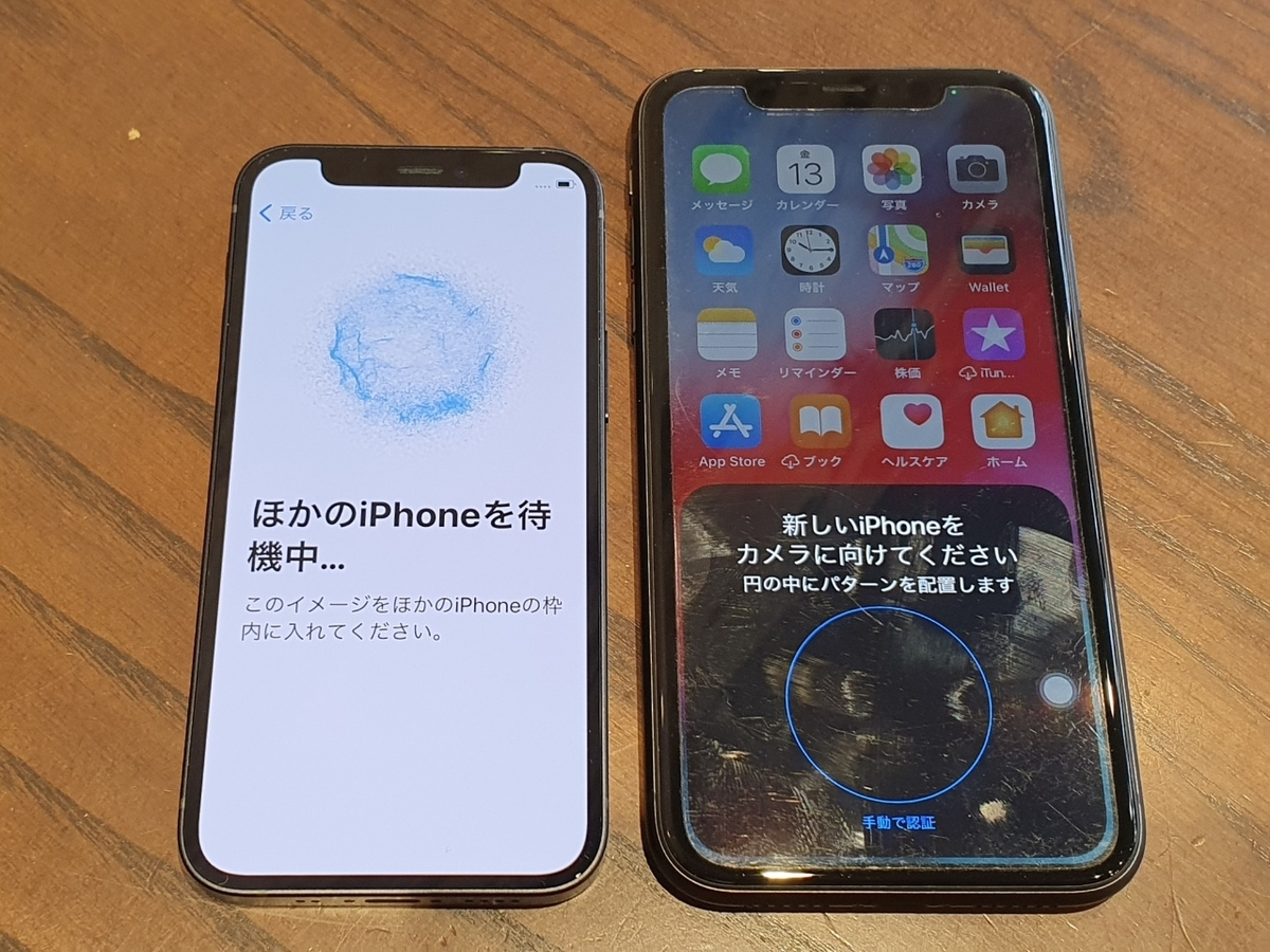 f:id:itokoichi:20201113144739j:plain