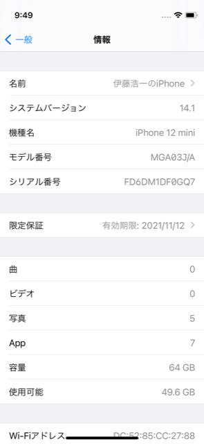 f:id:itokoichi:20201113145147p:plain