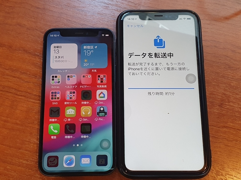 f:id:itokoichi:20201113145454j:plain