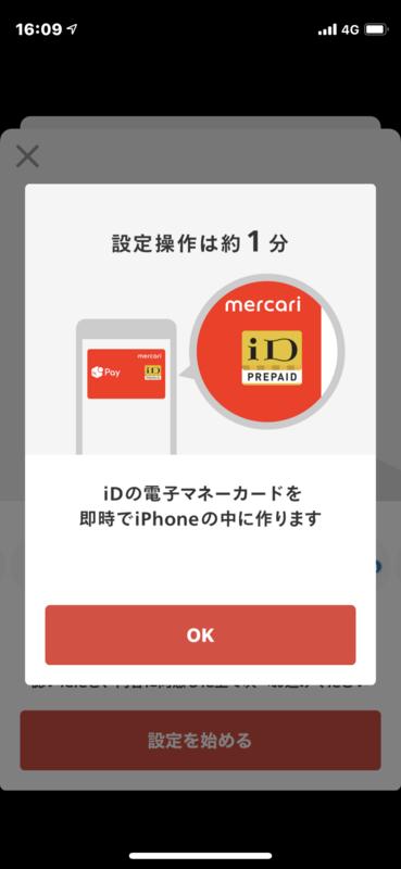 f:id:itokoichi:20201115170543p:plain