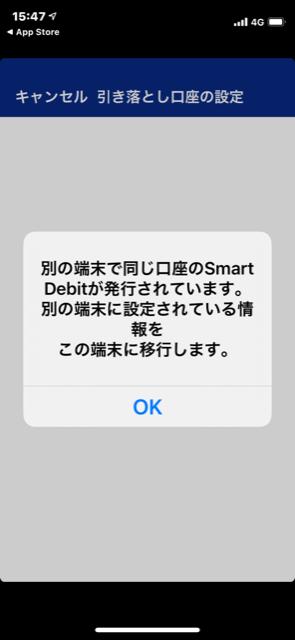 f:id:itokoichi:20201115170544p:plain