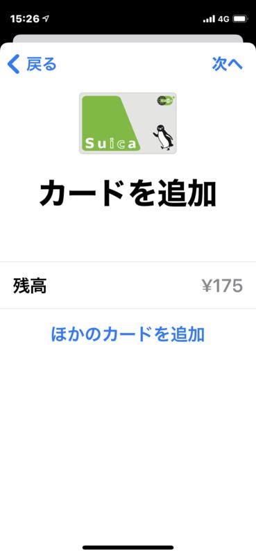 f:id:itokoichi:20201115170603p:plain
