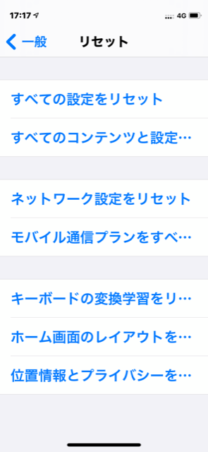 f:id:itokoichi:20201115172156p:plain