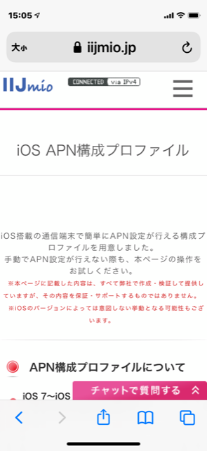 f:id:itokoichi:20201115172410p:plain