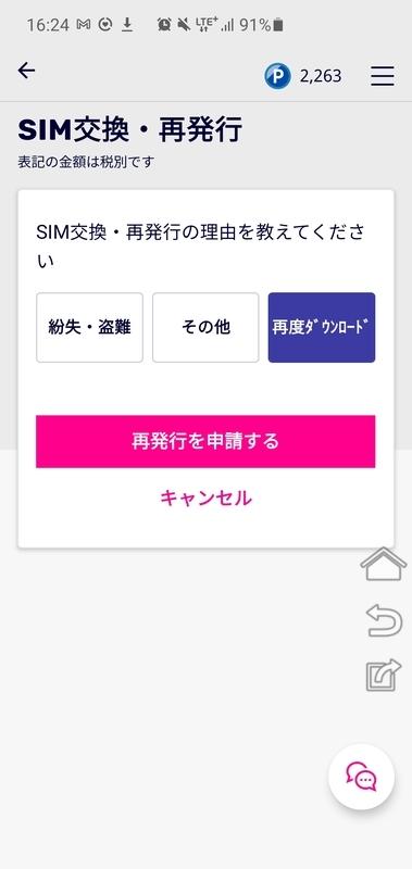 f:id:itokoichi:20201115172752j:plain