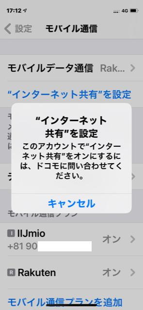 f:id:itokoichi:20201115173119p:plain
