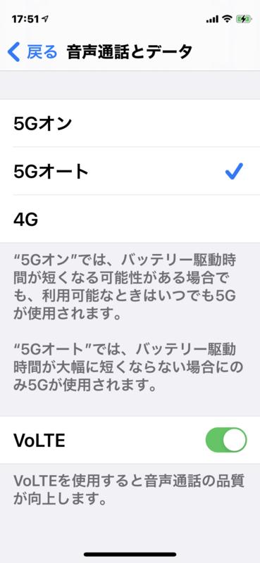 f:id:itokoichi:20201117120829p:plain