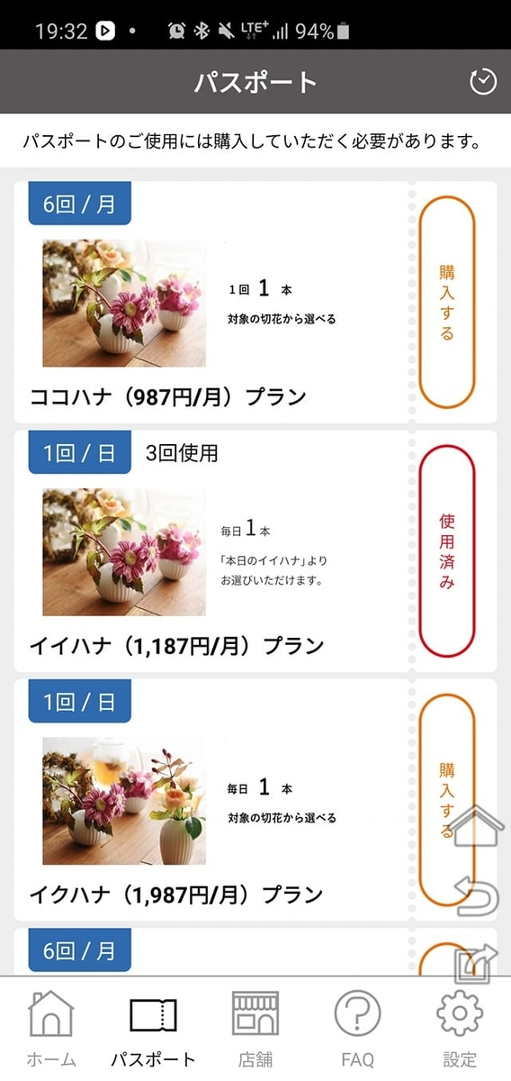 f:id:itokoichi:20201118181201j:plain