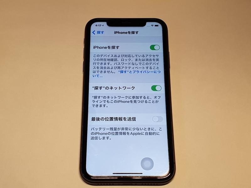 f:id:itokoichi:20201126045722j:plain