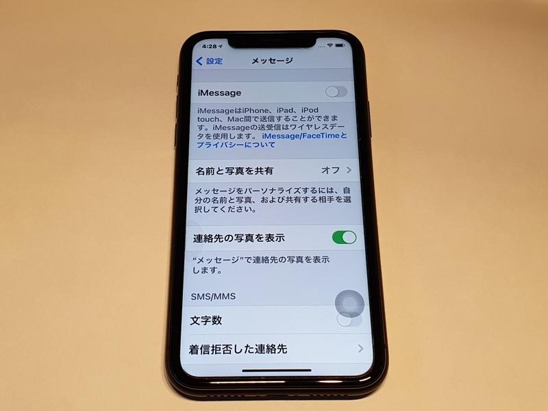 f:id:itokoichi:20201126045726j:plain