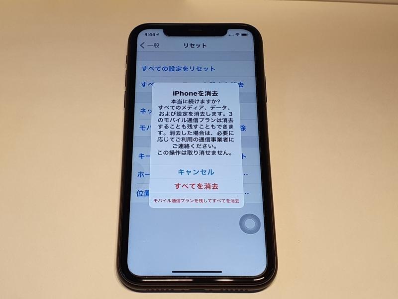 f:id:itokoichi:20201126045729j:plain