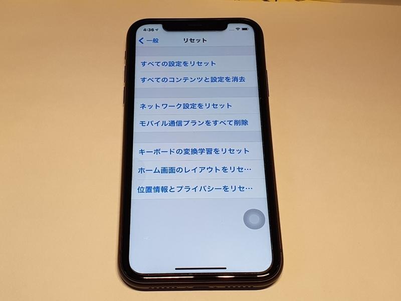 f:id:itokoichi:20201126045733j:plain