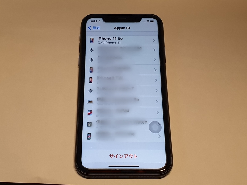 f:id:itokoichi:20201126045802j:plain