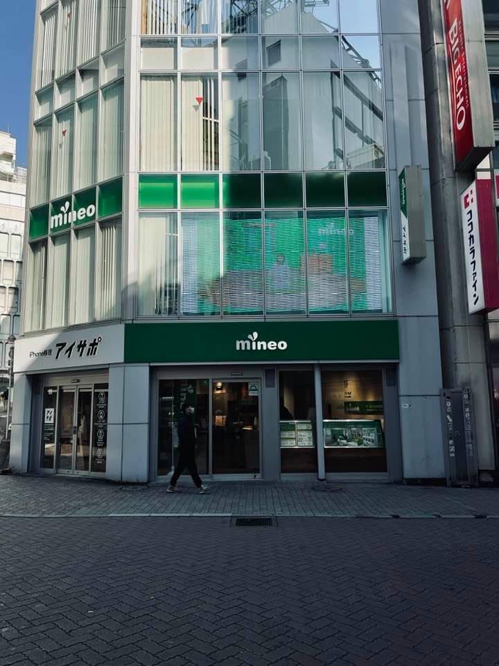 f:id:itokoichi:20201201174247j:plain