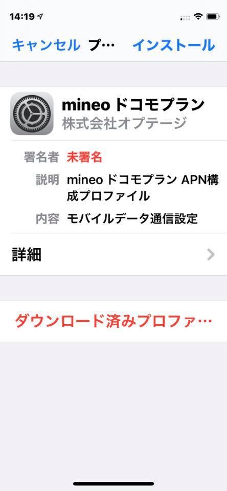 f:id:itokoichi:20201201175009j:plain