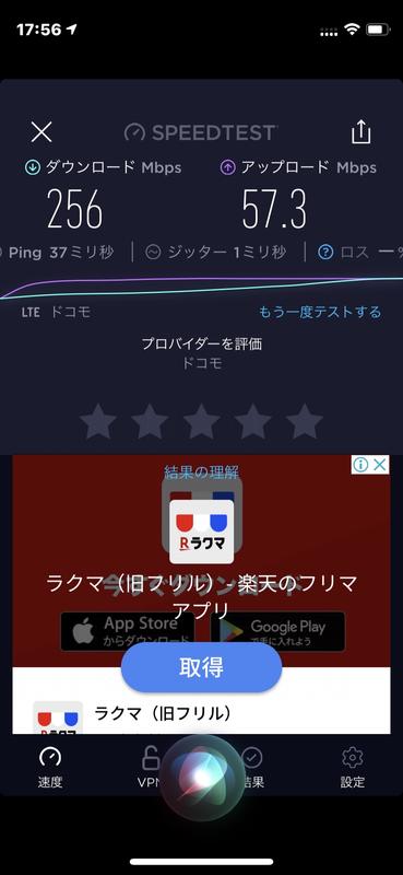 f:id:itokoichi:20201201175703p:plain