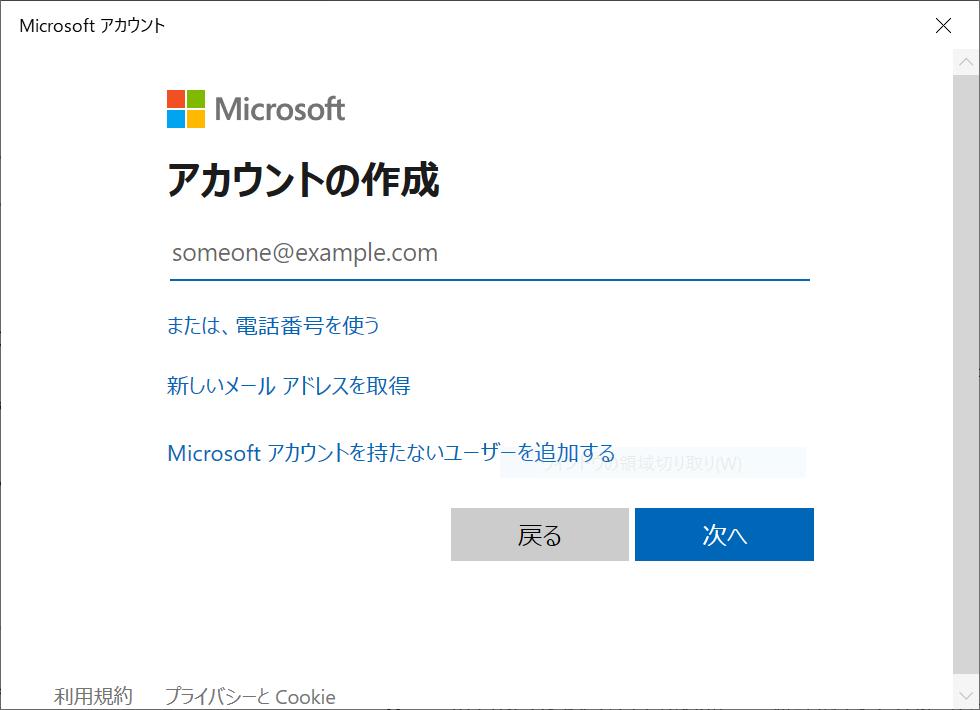 f:id:itokoichi:20201205113700p:plain
