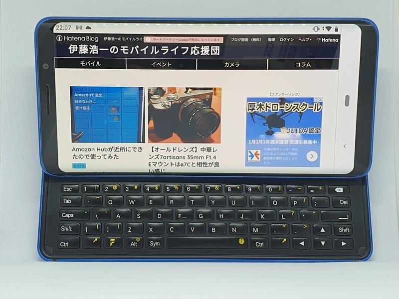 f:id:itokoichi:20201219144145j:plain