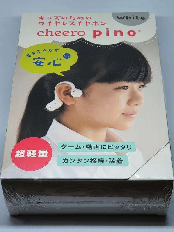 f:id:itokoichi:20201221111141j:plain