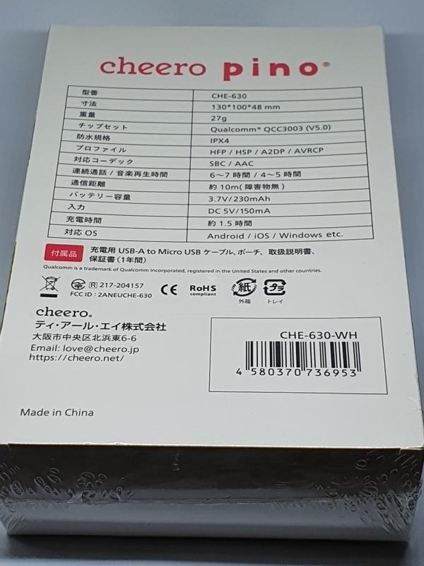 f:id:itokoichi:20201221111153j:plain