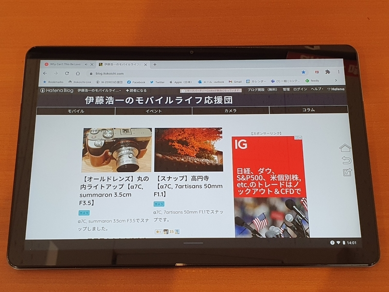 f:id:itokoichi:20201226142120j:plain
