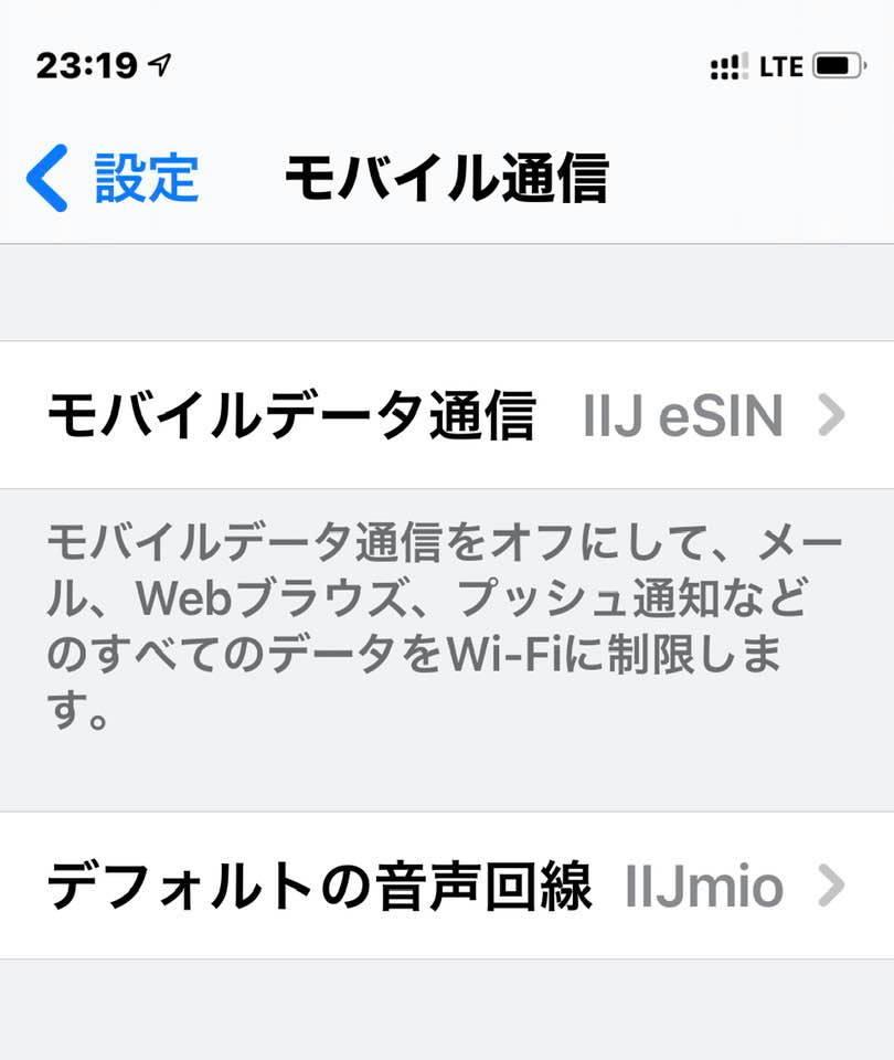 f:id:itokoichi:20201228234915j:plain