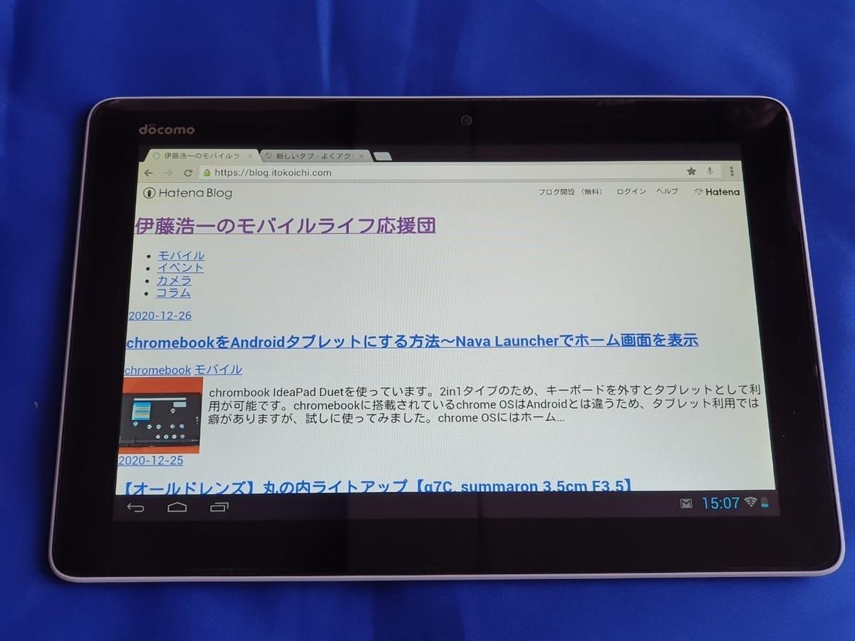 f:id:itokoichi:20210105221329j:plain
