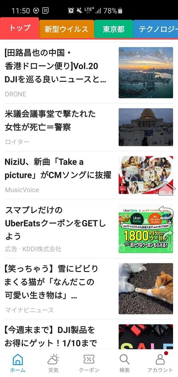 f:id:itokoichi:20210112184444j:plain