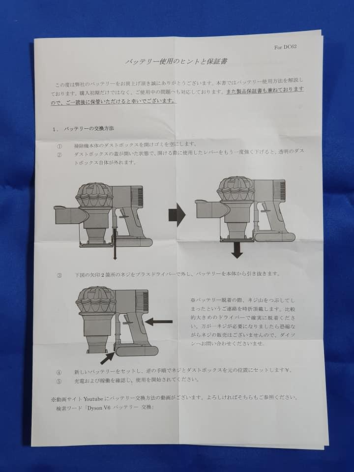 f:id:itokoichi:20210112185118j:plain