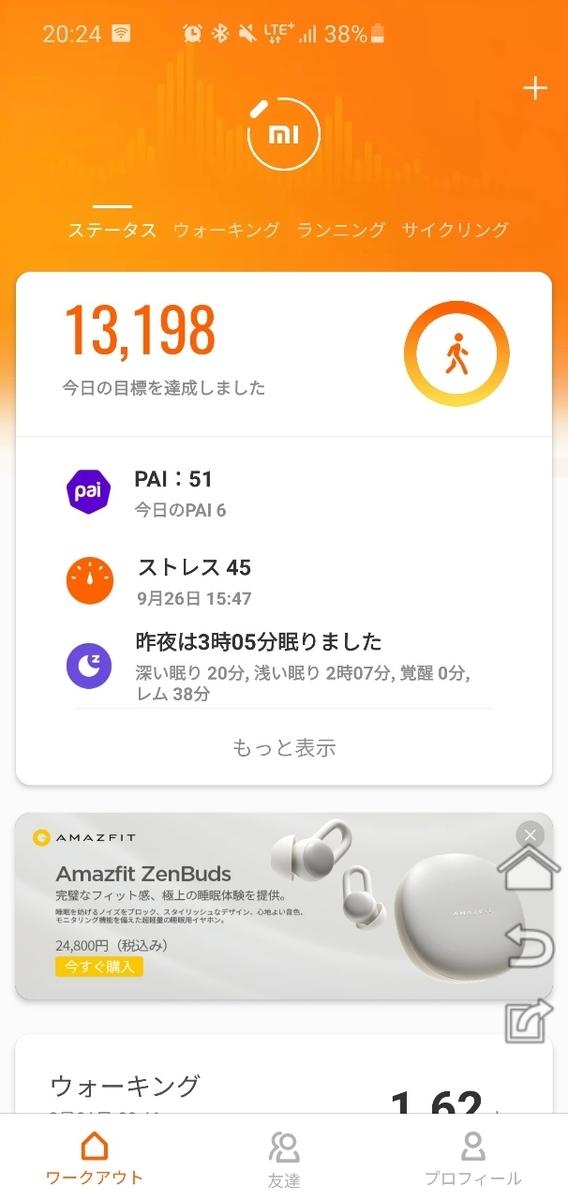 f:id:itokoichi:20210112200926j:plain