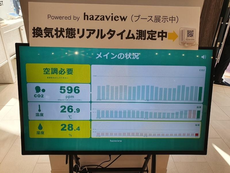 f:id:itokoichi:20210115105249j:plain